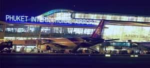 Ночной аэропорт