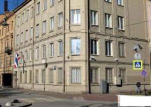 Угол здания консульства в Питере