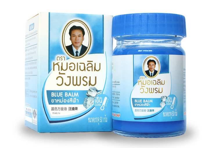 Бальзам из Тайланда - синяя мазь