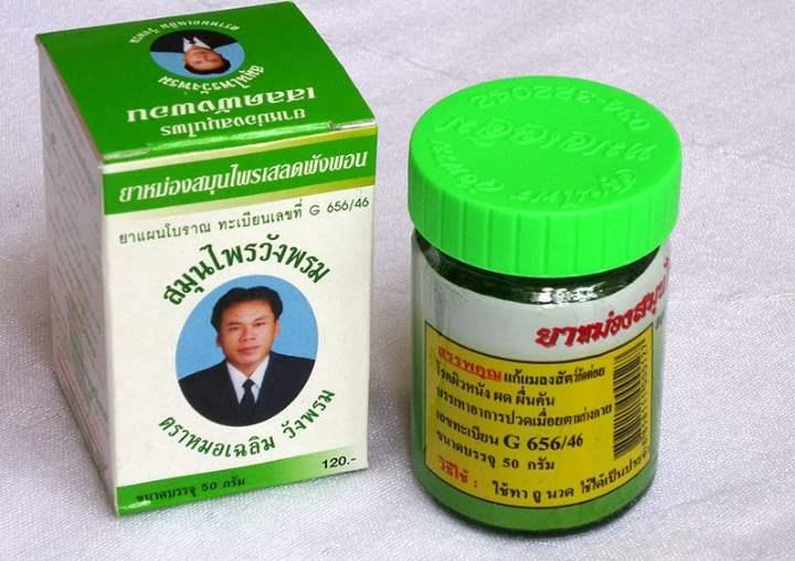 Бальзам из Тайланда - зеленый