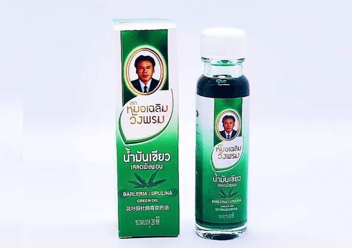 Бальзам из Тайланда - Yaton Pid