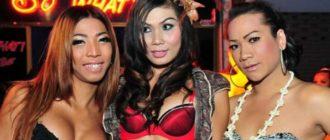 Ледибой в Таиланде явление широко распространенное