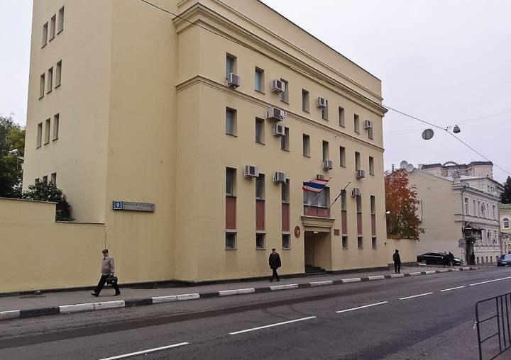 Где находится посольство Таиланда в Москве?