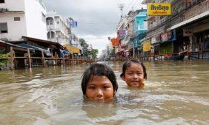 Потоп на улице