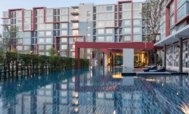 Тайские многоэтажки