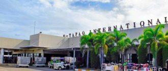 Внешний вид аэропорта Утапао