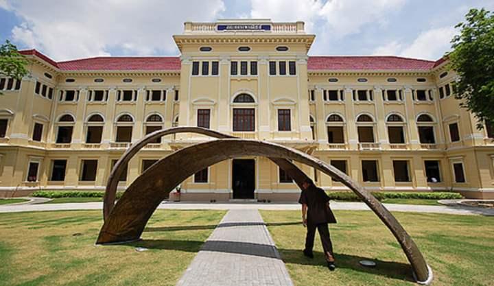 Музей Сиама днем