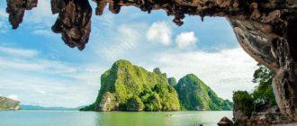 Расположился остров в потрясающе красивом месте