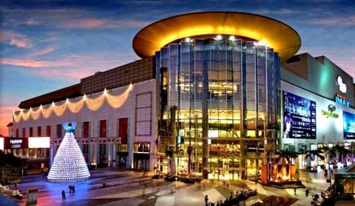 Торговый комплекс Siam