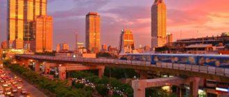 Электропоезда Бангкока