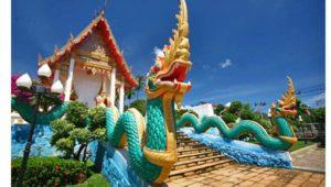 Драконы у храма