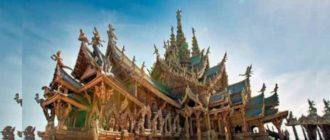 Залы Храма Истины