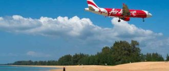 Красный самолет