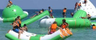 Воздушные лодки