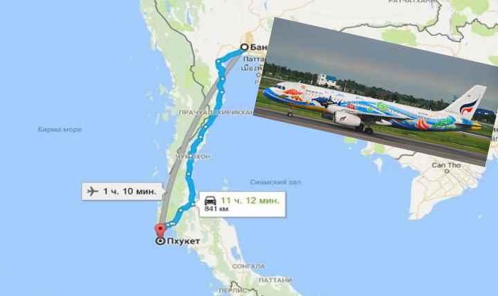 Из аэропорта Дон Муанг летают следующие авиакомпании