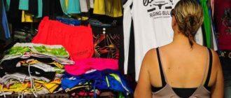 Выбираем одежду в Тае