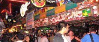 Основные ночные улицы, на которых сосредоточена ночная жизнь Пхукета