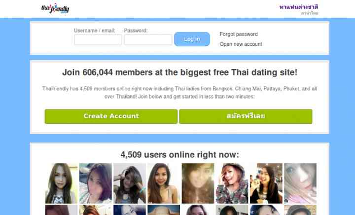 Первый сайт - ThaiCupid