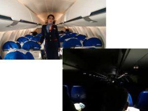 Полет на современном самолете