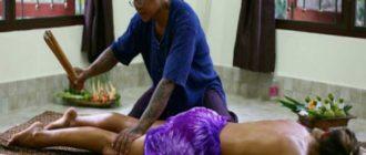 Массаж тела и телом