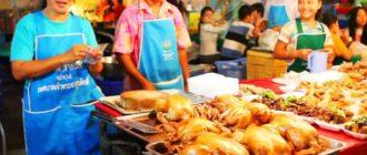 уличная еда