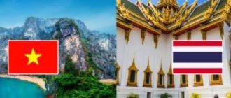 Некоторые крупные компании из Вьетнама по просьбе сотрудников перекидывают свои офисы в город Бангкок в Тайланде