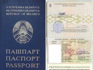 нет на территории Белоруссии