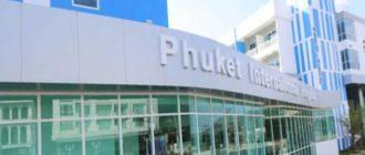 Почему еще стоит обратить свое внимание именно на клиники Тайланда?